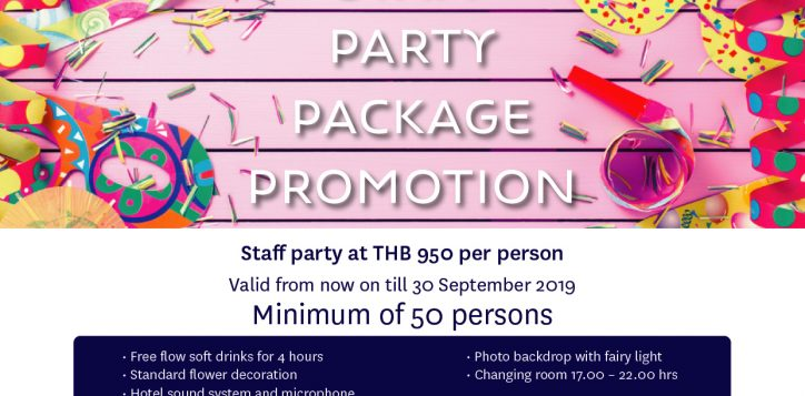 package-2019-staff-party-2
